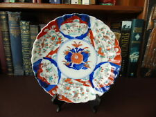 19th c Meiji Period Oriental/Japanese Imari Plate - Yamatoku Impressed Mark