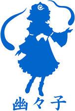 Touhou Project Yuyuko Saigyouji Character Decal sticker