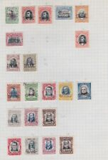 Costa Rica Very Old Stamp Lot #26 Official
