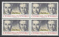 CZECHOSLOVAKIA 1974 **MNH SC# 1930 Block - Partisan commanders and fighters