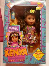 VINTAGE 1992 Original KENYA Beautiful Hairstyling Doll NOS  African American 1