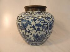 Ming Blue and White (Qinghua) JiaJing Reign Tin-Mouthed Jar