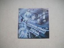 Hard Day RUSSIAN Rare Heavy/Metal 7 inch !