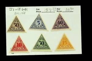 BOLIVIA 1930 NUMERALS SET OF 6 MINT STAMPS #J1-6 CV $27.25