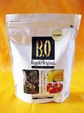 Biogold Original Natural organic fertilizer 900g Made in Japan