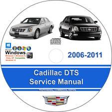 car truck repair manuals literature for cadillac ebay rh ebay com 2010 cadillac dts manual 2007 cadillac dts manual pdf