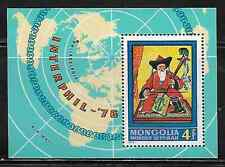 Mongolia C80 Interphil '76 Mint NH