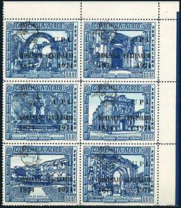 Guatemala C517-C523 overprinted in black,MNH.Michel 979-984,Bl.16a UPU-100,1974.