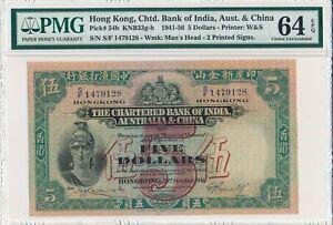 Bank of India Hong Kong  $5 1941  PMG  64EPQ