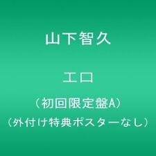Yamashita Tomohisa Ero Type A Japan CD WPZL-30417 CD+DVD 2012 with Tracking