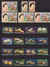 Cook Islands 1974 -75 Marine Life Shells Qeen Elizabeth MNH Mi.397-18 --(cv 110)