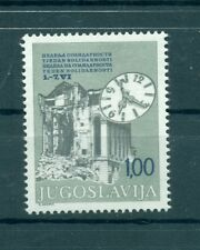 SOLIDARIETA'- SOLIDARITY WEEK YUGOSLAVIA 1980 Charity Stamp