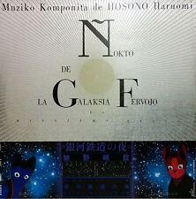 HARUOMI HOSONO NOKTO DE LA GALAKSIA FERVOJO LP w/OBI Insert Orig OST JAPAN ISSUE