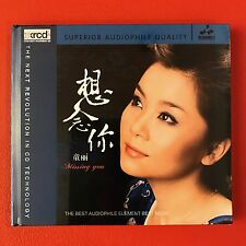 Tong Li 童麗 想念你 Missing You 妙音唱片 XRCD 2 CD Audiophile Female Vocal 發燒女聲 JVC K2
