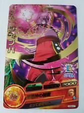 Carte Dragon Ball Z DBZ Dragon Ball Heroes God Mission Part SP #GDSE4-07 Promo