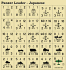 Panzer Leader   74 Japanese Counters