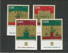 ISRAEL 1972 INDEPENDENCE DAY 2ND SERIES SG,527-530 U/MINT LOT 9143A