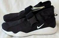 New Nike Komyuter ESS Black Summit White Mens Basketball Sneaker Shoes MSRP $120