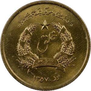 AFGHANISTAN - 25 PUL - 1978 (1357)