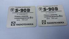 2pcs Vintage Logos Nameplates Emblems speakers RRR Radiotehnika S90B USSR