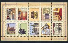 Hungary 2005 Tourism/Museum/Steam Engine/S-on-S/Buildings 5v + lbls sht (n33694)