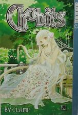 CHOBITS #5 JAPANESE MANGA COMICS TOKYOPOP BY CLAMP ENGLISH. PRE-OWNED