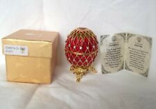 Faberge Red And Gold Egg Flip Top Jewelry Box With Stand Gift Box Made In Russia