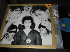 Welcome Back Plastics 1981 Japan Punk NM LP wave ymo synth rare!!