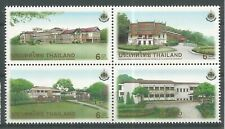 Thaïlande 1999 1863-66 timbres du BL 118 ** Palais Roi Rama lX