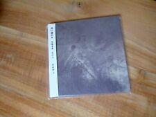 ELODIE Odyssee CD *SEALED* andrew chalk timo van luijk af ursin organum