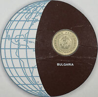 Coins of All Nations 1974 10 Stotinki Bulgaria Coin and Stamp Set