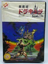 CASTLEVANIA Konami MSX MSX2 Game Cartridge With Case & Manual RARE 1986