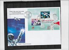 MACAO  CARTE 1er JOUR  2003 GRAND FORMAT