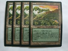 MTG 4X JAPANESE MIRAGE MOUNTAIN VALLEY MINT MAGIC THE GATHERING LAND UNCOMMON