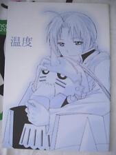 Fullmetal Alchemist Yaoi Doujinshi Warmth EdxAl