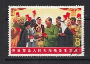 China ,SC-965 Chairman Mao is Together with People