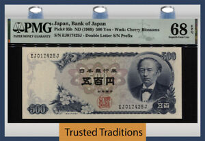 TT PK 95b ND (1969) JAPAN 500 YEN TOMOMI IWAKURA PMG 68 EPQ SUPERB GEM UNC!