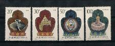 Timbres stamps timbres Chine 1995-16, culture Relics of Tibet