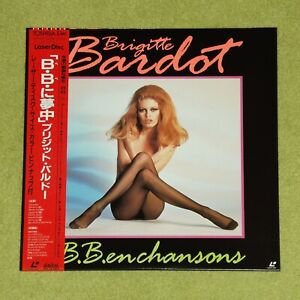 BRIGITTE BARDOT B. B. En Chansons - RARE 1993 JAPAN LASERDISC + OBI (TOLW-3161)