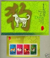 Hong Kong 2006 Lunar New Year of Dog Specimen S/S Pack
