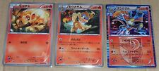 Japanese Pokemon BW7 Plasma Gale 1st Edition Chimchar Monferno Infernape Set