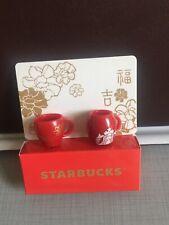 Starbucks Red Siren Mug Plug Set for Mobile Phone Headphone Anti Dust -No Card