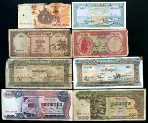 [1.3 47619] Lot 8 PCS of Cambodia 1+5+50+100 Riels 1972 VG F