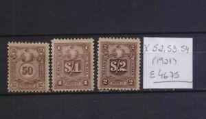 ! Peru 1921. Postage Due  Stamp. YT#X52,53,54. €46.75!