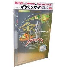 POKEMON Sealed Japanese Neo Genisis Promo Binder: 9-Card Pokemon Set Holo NEW