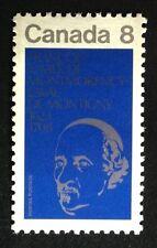 Canada #611 MNH, Bishop Laval Stamp 1973