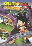 Dragon Ball - Path to Power (Uncut), Excellent DVD, ,