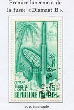 STAMP / TIMBRE FRANCE OBLITERE N° 1635 FUSEE DIAMANT B