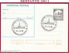 ITALIA MAXIMUM MAXI CARD POSTALE CASTELLO ROCCA ALBORNOZIANA SPOLETO 1986 B443