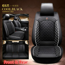 Standard Car Seat Covers Front+Rear PU Leather Full Set For Interior Accessories